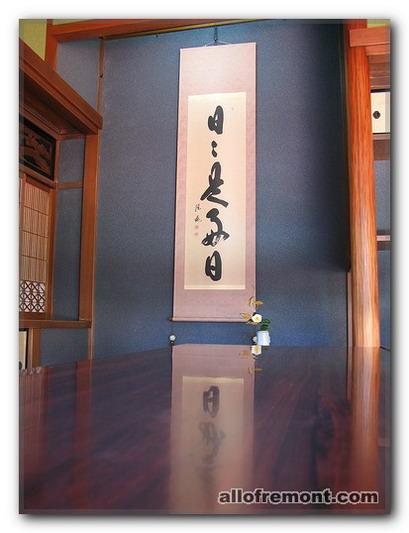 Ієрогліф в японському / східному стилі