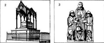Памятники._ Ренесанс / бароко