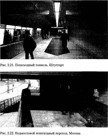 Пішохідні тунелі і переходи