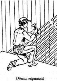 Підготовка дерев'яних поверхонь