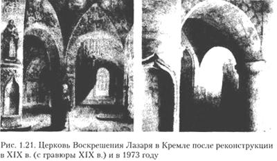 Підземне будівництво в Москві. Частина 1