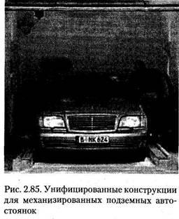 Підземні гаражі та автостоянки