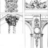 Архітектурний орнамент. Бароко