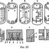 Виготовлення бетонних і залізобетонних кілець (труб)