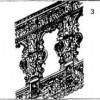 Внутрішні сходи. Ренесанс / Барокко