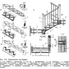 Внутрішні дерев'яні сходи