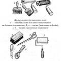 Інструменти і пристосування для шпалерних робіт