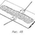 Як приготувати бетон?