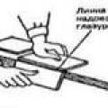 Підготовка керамічних плиток