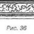 Витрата матеріалів на надцокольную частина хозблока