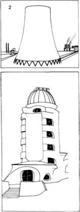 Башти. XX століття