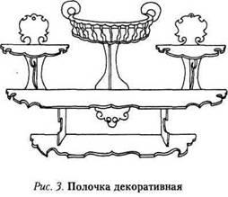 Поличка декоративна
