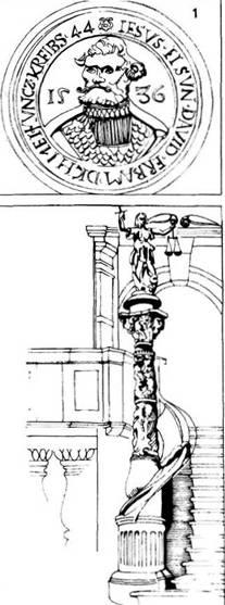 Скульптура в архітектурі._ Ренесанс
