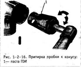 Змішувач пробкового типу, загальний для ванни і умивальника
