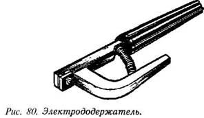 З'єднання металевих заготовок